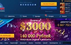 The Osbournes – новые игровые автоматы на деньги с выводом в казино Вулкан