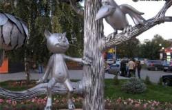 Пункты приема энергосберегающих ламп в г Воронеж