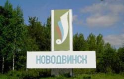 Пункты приема энергосберегающих ламп в г Архангельск