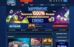Вулкан и особенности игры в казино