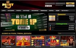Игровая площадка PointLoto - лицензирование и доступность