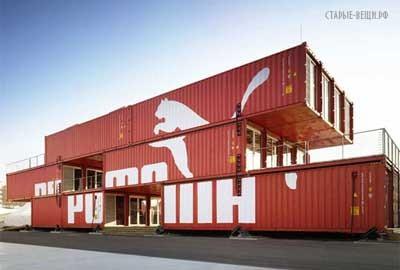Город Пумы из грузовых контейнеров
