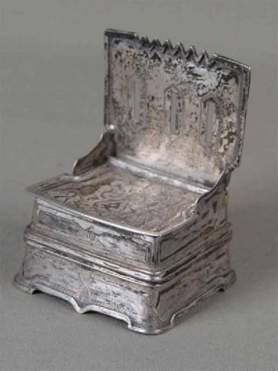Как очистить серебро.Вторая жизнь серебряным вещам