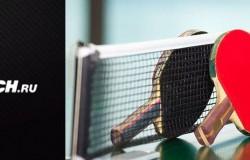 Париматч. Делаем ставки на настольный теннис