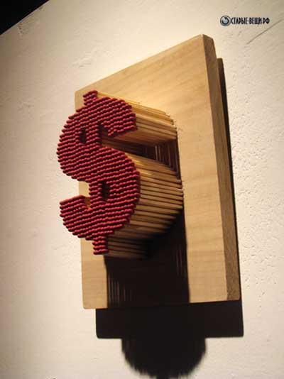 dollar-3.jpg