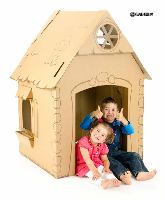 Как сделать домик для детей на улице своими руками из картона 97
