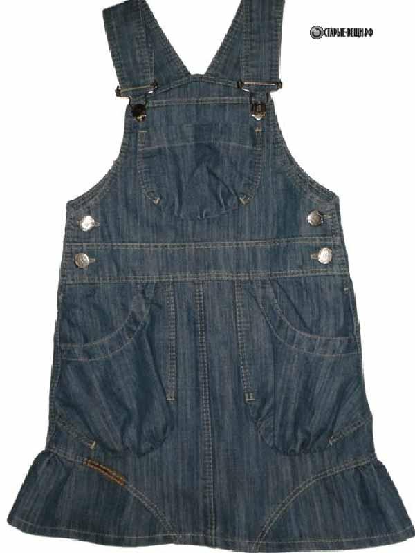 Детский сарафан из джинсов