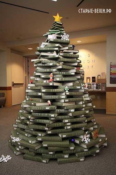 book-christmas-tree2.jpg