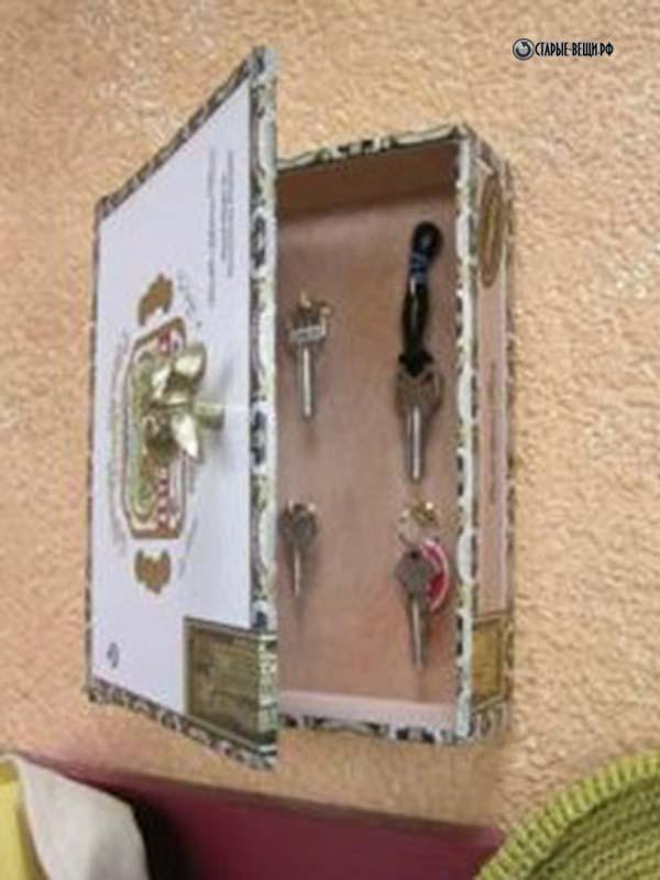 Ключница домик своими руками