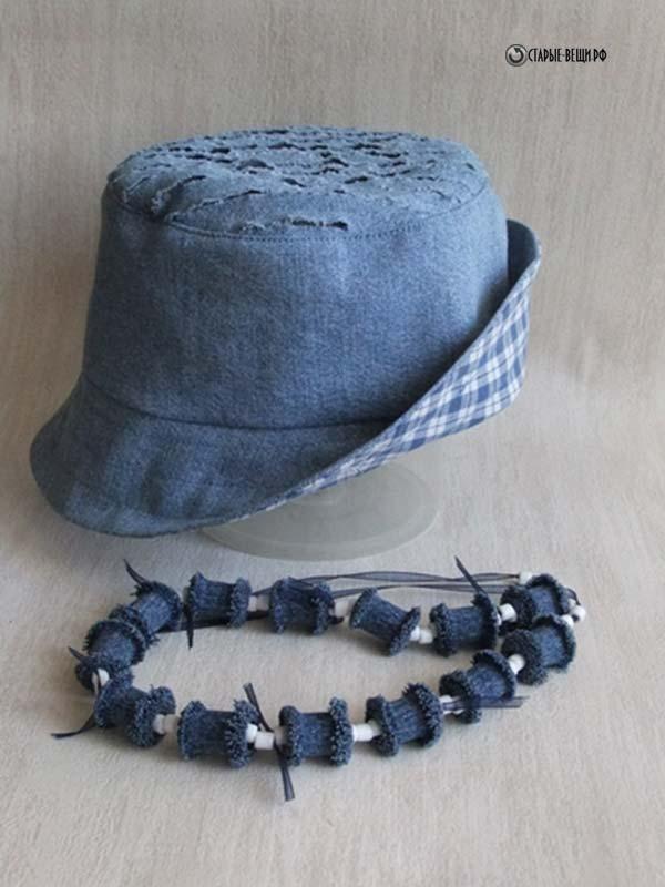 Сшить шляпку из старых джинсов 100