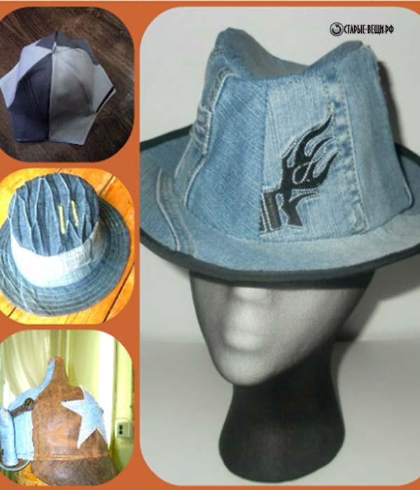 Сшить шляпку из старых джинсов 57
