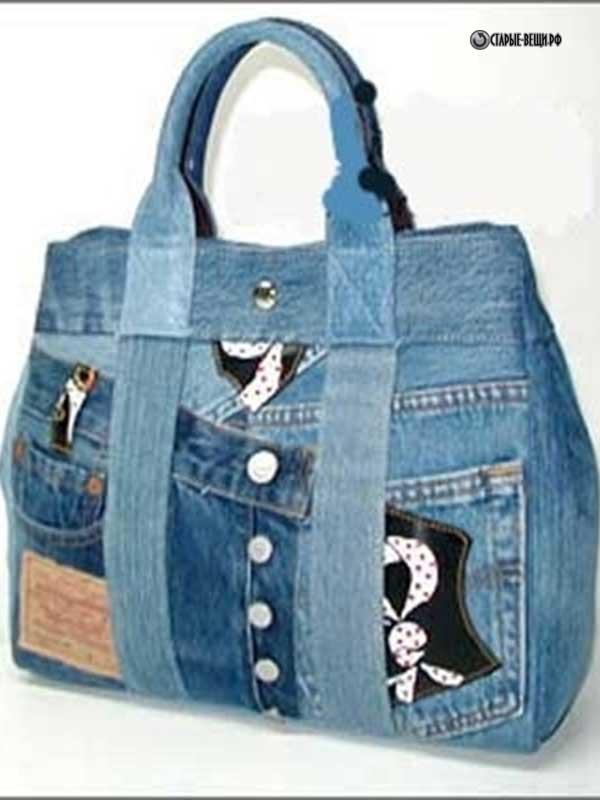 d141c7b4b830 Модные элегантные сумки из джинсов