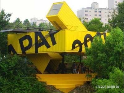 Art-School-8.jpg