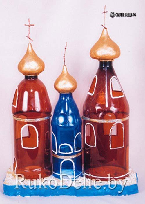 Поделки из пластиковых бутылок выставка