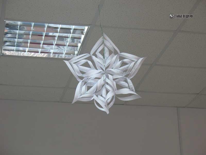 Как сделать воздушную снежинку из бумаги
