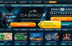 Casino X и новые игровые автоматы