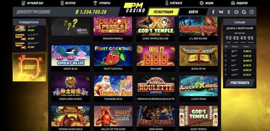 Sol Casino и автомат Take 5 Million Dollars