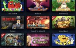 Игровые автоматы Игрософт в казино Вулкан