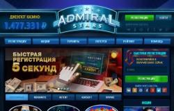 Игровой автомат Junky box в казино Адмирал