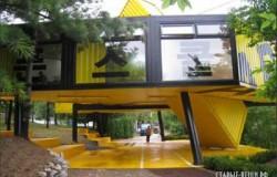 Художественная школа в Корее из контейнеров