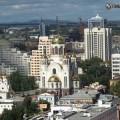 Пункты приема энергосберегающих ламп в г Екатеринбург