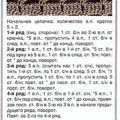 knit-from-residue-yarn-10.jpg