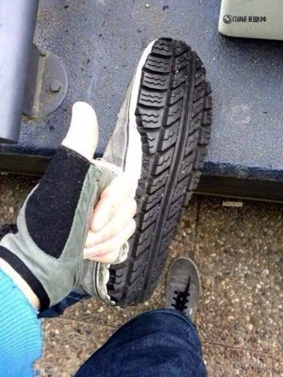 Резиновая подошва для обуви из старой автомобильной покрышки