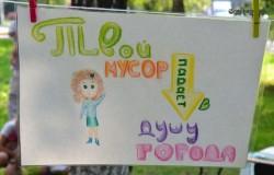 Детские рисунки по экологии