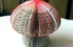 Сувениры из книг