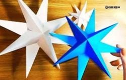Как  сделать объемную восьмиконечную звезду - снежинку из бумаги